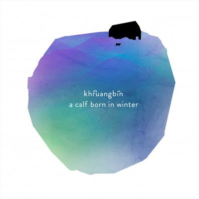 'The Recital That Never Happened' by Khruangbin